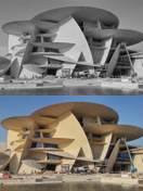 카타르 국립박물관