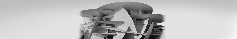 카타르 국립박물관 전경